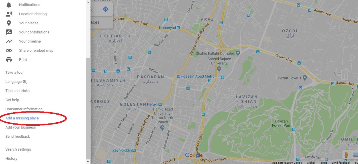 وارد کردن شرکت در نقشه گوگل
