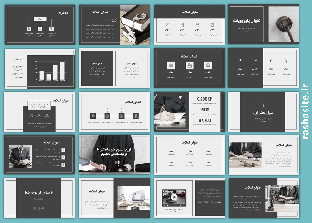 powerpoint template for law
