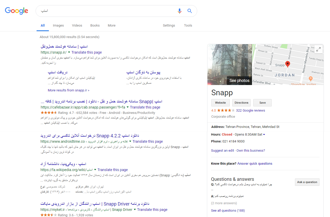 ثبت لوکیشن در گوگل مپ
